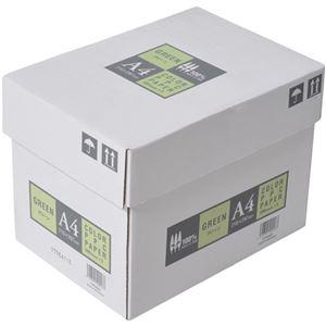 APPJ カラーペーパー グリーン A4箱 500枚×5冊 型番:CPG001ハコ