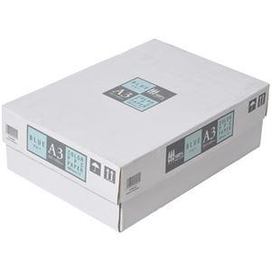 APPJ カラーペーパー ブルー A3箱 500枚×3冊 型番:CPB002ハコ