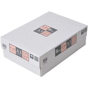 APPJ カラーペーパー ピンク A3箱 500枚×3冊 型番:CPP002ハコ