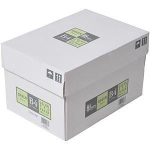 APPJ カラーペーパー グリーン B4箱 500枚×5冊 型番:CPG003ハコ