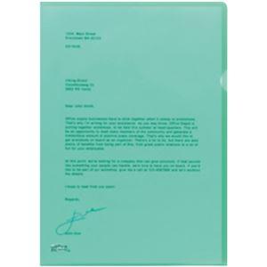 オフィスデポオリジナル 薄型クリアホルダーA4 エンボス加工 グリーン 1小箱(100枚)