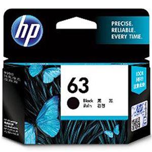 HP純正インクカートリッジF6U62AA(HP63)ブラック単位:1個