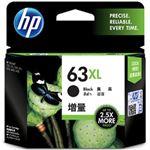 HP 純正インクカートリッジ F6U64AA(HP63XL) ブラック(増量) 単位:1個