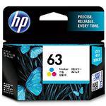 HP 純正インクカートリッジ F6U61AA(HP63) 3色カラー 単位:1箱(3色)の画像