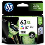 HP 純正インクカートリッジ F6U63AA(HP63XL) 3色カラー(増量) 単位:1箱(3色)の画像