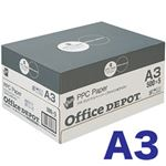 オフィスデポ オリジナル ファインホワイト(高白色コピー用紙) A3 1箱(500枚×5冊)