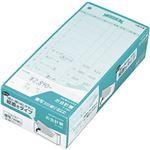 コクヨ お会計票(複写・切り取り) テ-480 1箱(300組)