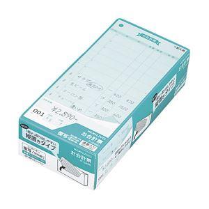 コクヨ お会計票(ノーカーボン複写・切り取りミシン入り・連番入り) テ-S480 1箱(300組)