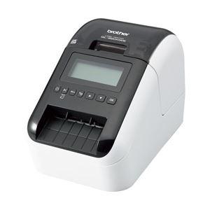 ブラザー 感熱ラベルプリンター QL-820NWB 1台