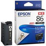 EPSON 純正インクカートリッジ 大容量ブラック ICBK86 1個