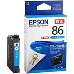 EPSON 純正インクカートリッジ 大容量シアン ICC86 1個