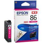 EPSON 純正インクカートリッジ 大容量マゼンタ ICM86 1個