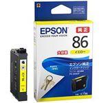 EPSON 純正インクカートリッジ 大容量イエロー ICY86 1個