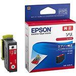 EPSON 純正インクカートリッジ ソリ レッド SOR-R 1個