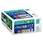 EPSON エコリカ リサイクルインクカートリッジ 6色 ECI-EITH-6P(対応純正型番:ITH-6CL) 1パック(6色)