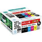 キヤノン エコリカ リサイクルインクカートリッジ 6色 ECI-C371XL-6P(対応純正型番:BCI-371XL+370XL/6MP) 1パック(6色)の画像
