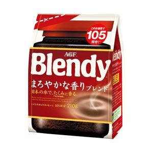 AGFブレンディインスタントコーヒーまろやかな香りブレンド詰替用1袋(210g)