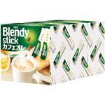 AGF ブレンディ スティックカフェオレ 1箱(12.0g×90本)