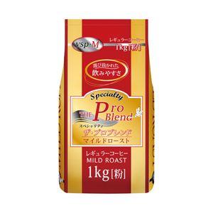 山本珈琲ザ・プロブレンドマイルドロースト1袋(1kg)