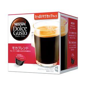 ネスレ日本 ネスカフェ ドルチェ グスト 専用カプセル モカブレンド 1箱(9g x 16個)の画像1
