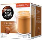 ネスレ日本 ネスカフェ ドルチェ グスト 専用カプセル カフェオレ 1箱(9g x 16個)