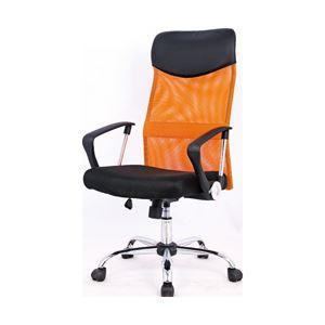 オフィスデポ オリジナル メッシュタイプオフィスチェア Mosil(モシル) 色:オレンジ 1脚