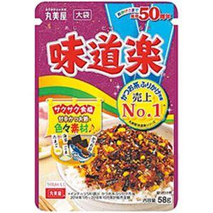 (まとめ)丸美屋 ふりかけ 味道楽 大袋 58g 1袋【×10セット】