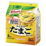 (まとめ)味の素 クノール ふんわりたまごスープ1パック(6.8g×5袋)【×10セット】