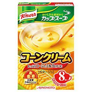 (まとめ)味の素 クノール カップスープ コーンクリーム 1箱(19.2g×8食)【×10セット】