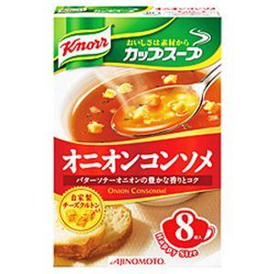 (まとめ)味の素 クノール カップスープ オニオンコンソメ 1箱(11.5g×8食)【×10セット】
