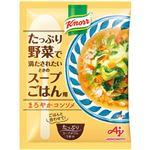 (まとめ)味の素 クノール たっぷり野菜で満たされたいときのスープごはん用 まろやかコンソメ 1パック(22.3g)【×10セット】