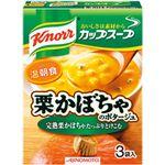 (まとめ)味の素 クノール カップスープ 完熟栗かぼちゃたっぷりとけこむ 栗かぼちゃのポタージュ 1箱(18.6gx3袋入)【×10セット】