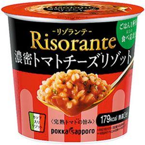 ポッカサッポロ リゾランテ 濃厚トマトチーズリゾット 1箱(46.5g×24個)