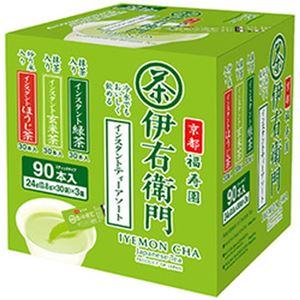 (まとめ)宇治の露製茶 伊右衛門 インスタントアソートスティック90P 1箱(90本)【×3セット】