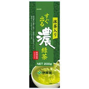 (まとめ)伊藤園 すぐ出る濃緑茶 抹茶入り【×10セット】