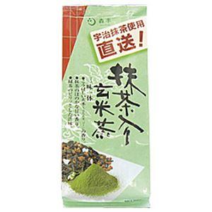(まとめ)森半 抹茶入り玄米茶【×10セット】