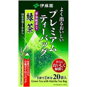 (まとめ)伊藤園 プレミアムティーバッグ 抹茶入り緑茶【×10セット】
