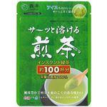 (まとめ)森半 サ〜ッと溶ける 煎茶【×10セット】