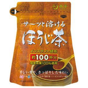 (まとめ)森半 サ〜ッと溶ける ほうじ茶【×10セット】