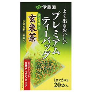 (まとめ)伊藤園 プレミアムティーバッグ 玄米茶【×10セット】