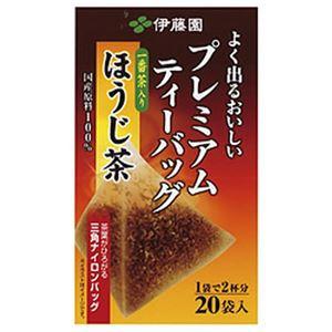 (まとめ)伊藤園 プレミアムティーバッグ ほうじ茶【×10セット】