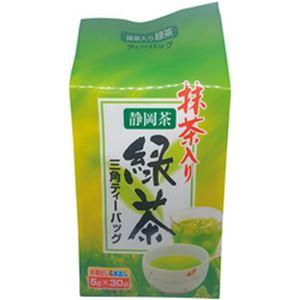 (まとめ)丸七製茶 静岡茶抹茶入り緑茶ティーバッグ 1パック(5gx30袋)【×10セット】