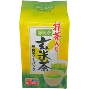 (まとめ)丸七製茶 静岡茶抹茶入り玄米茶ティーバッグ 1パック(8gx30袋)【×10セット】