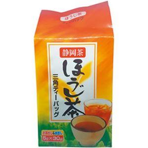 (まとめ)丸七製茶 静岡茶ほうじ茶ティーバッグ 1パック(5gx30袋)【×10セット】