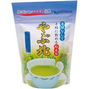 (まとめ)銘葉 粉末茶 やぶ北静岡煎茶 1パック(50g)【×10セット】