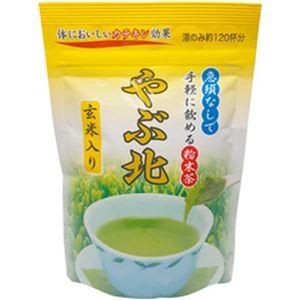(まとめ)銘葉 粉末茶 やぶ北 玄米入り煎茶 1パック(50g)【×10セット】