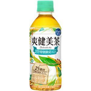 (まとめ)コカ・コーラ 爽健美茶 300ml PET 1箱(24本)【×2セット】