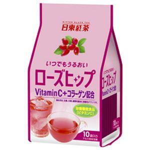 (まとめ)日東紅茶 いつでもうるおいローズヒップ 1パック(11.0g×10袋)【×10セット】