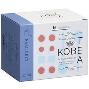 (まとめ)神戸紅茶 生紅茶 アールグレイ 1箱(16袋)【×10セット】