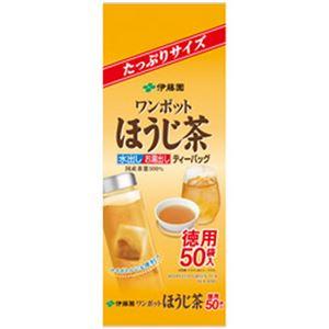 (まとめ)伊藤園 ワンポットほうじ茶ティーバッグ 1パック(3.5g×50袋)【×10セット】
